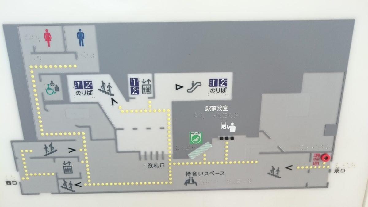 (JR琴似駅案内板)
